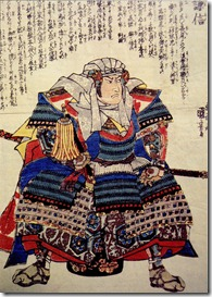Uesugi_Kenshin_by_Kuniyoshi
