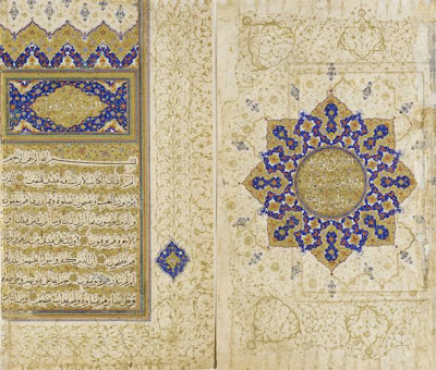 Two folios from a Koran | Origin:  Iran | Period: circa 1550-1570 | Details:  Not Available | Type: Opaque watercolor, ink and gold on paper | Size: H: 32.5  W: 19.7  cm | Museum Code: S1986.84.1 | Photograph and description taken from Freer and the Sackler (Smithsonian) Museums.