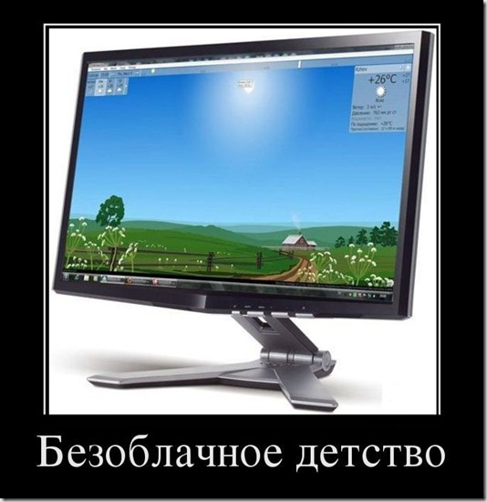 1363900456_0