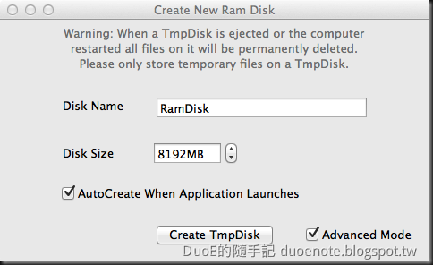 TmpDisk 超過1.5G