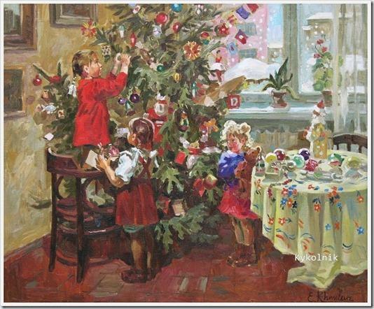 Хмелева Елена Владимировна (Россия 1966) «Рождественская ёлка»