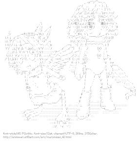[AA]Harpy & Yeti (Namiuchigiwa no Muromi-san)