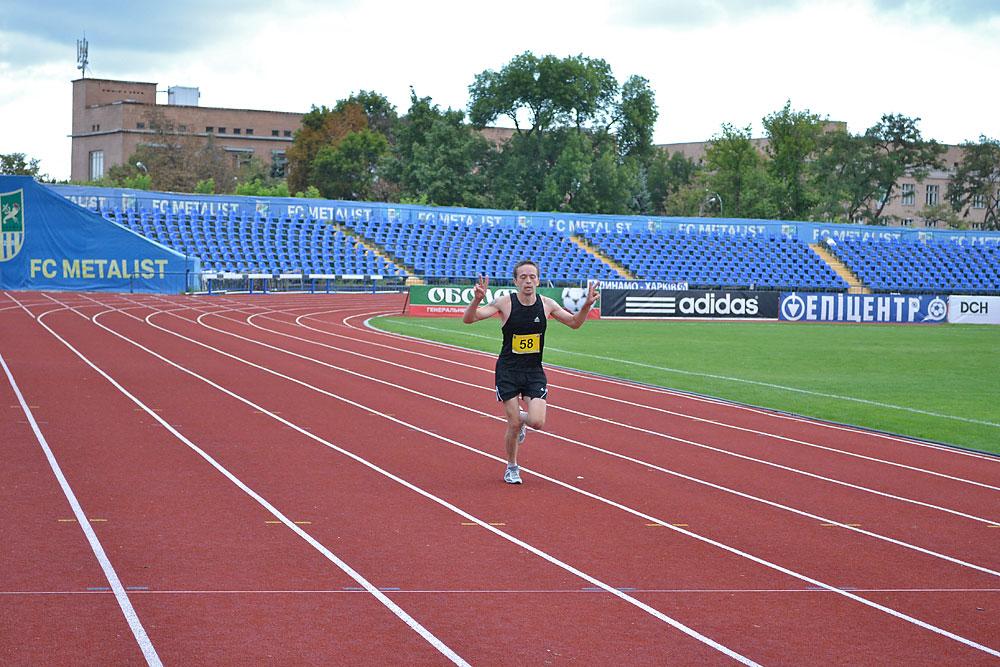 Харьковский марафон 2012 - 298