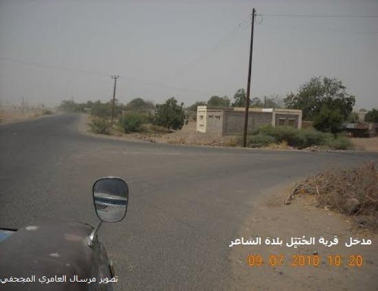 قرية الحُبيّل بلدة الشاعر العراشة