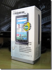 Motorola Milestone 2 case