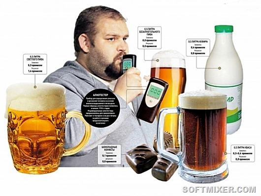 изучайте закон 2016 о пиве можно ли пить первом