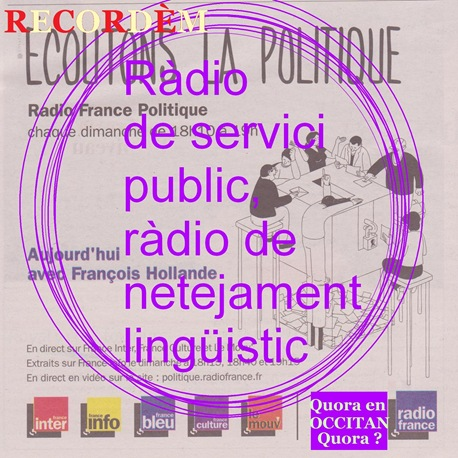 Publicitat RF dins France Soir