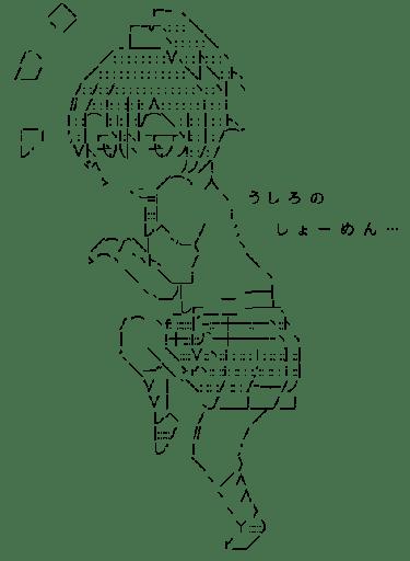 園川モモカ (さばげぶっ!)