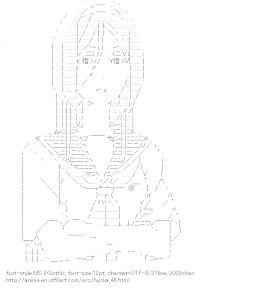 [AA]Irisu Fuyumi (Hyoka)