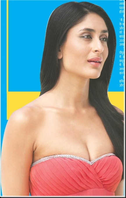 kareena-latest