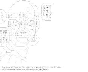 [AA]Kamogawa Genji (Hajime no Ippo)