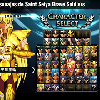 Lista de Personajes de Saint Seiya Brave Soldiers, Soldados Valientes (Actualizado)
