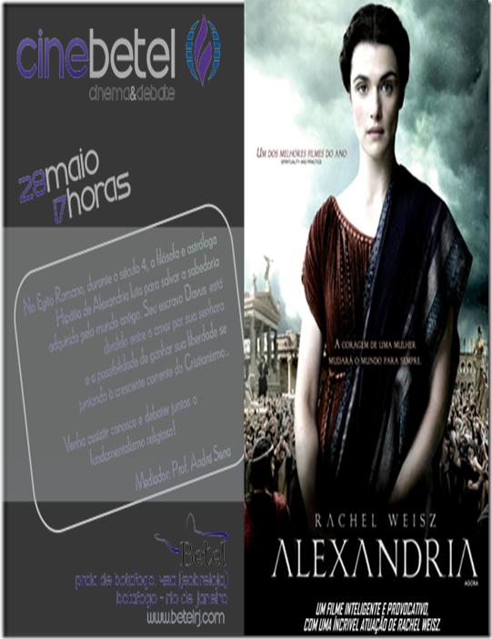 banner_cinebetel alexandria