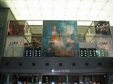 A small JAXA museum in the Marunouchi Oazo center across from Tokyo station