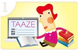 taaz1