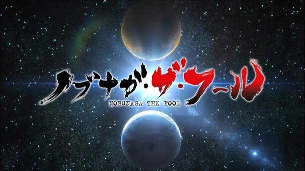 Nobunaga the fool - 01