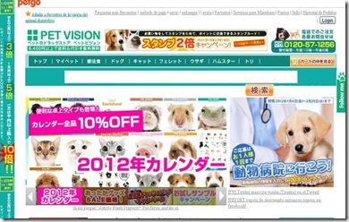 petgo tienda mascotas online