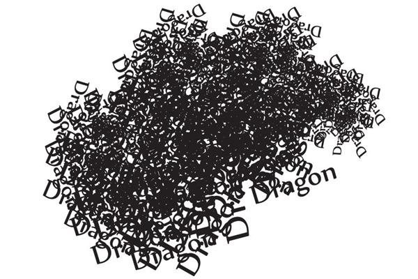 dragon fractal (4)