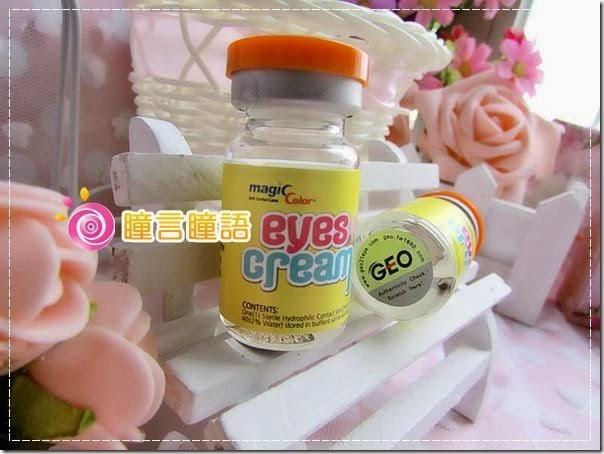 華子分享---GEO-Eyes-Cream-霜淇淋巧克力5