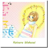 Koisuru Wakusei