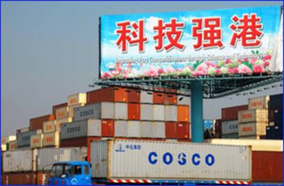 cosco1