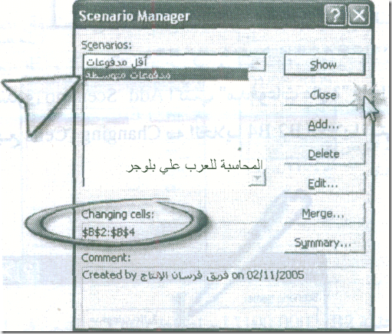 excel_for_accounting-30_07