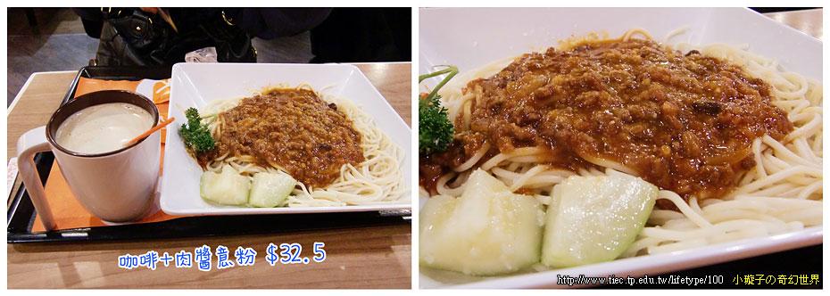 20091229hongkong18.jpg