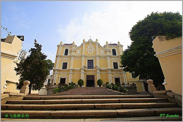 圣若瑟圣堂