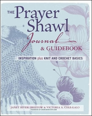 The Prayer Shawl Journal & Guidebook cover