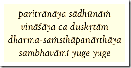 Bhagavad-gita, 4.8