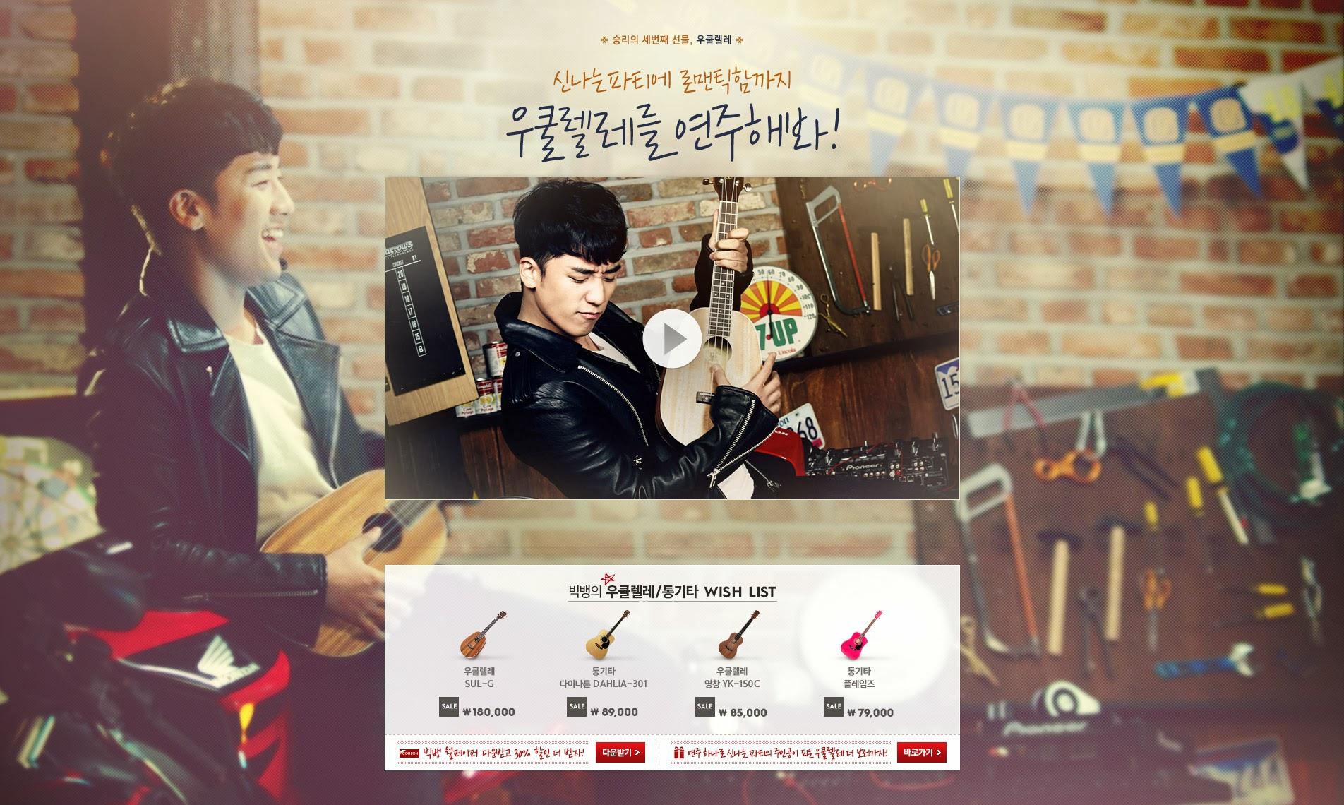 Big Bang - Gmarket - 2013 - Seung Ri - 23.jpg