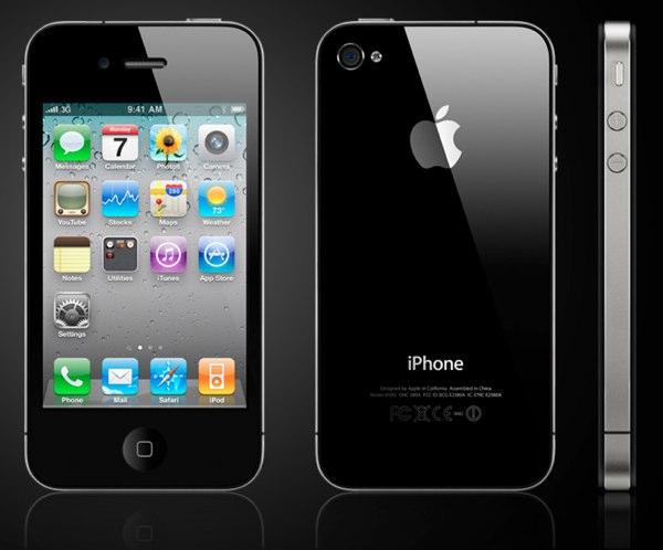 iphone 4s 8gb mercadolibre