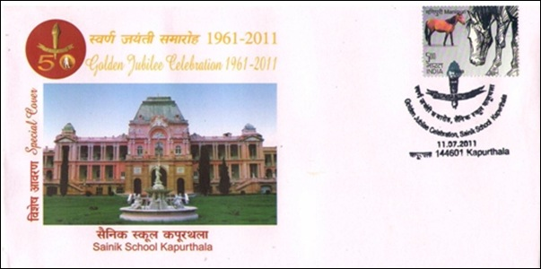Sainik_School_Kapurthala_Spl_Cover