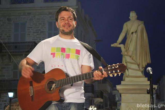 Live στο Loukoumi Festival