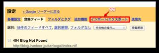 Reader 002