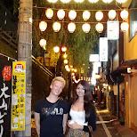 matt & maria downtown Shibuya in Aoyama, Tokyo, Japan