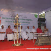 Thriuvanathapuram Bookfair 2013 Day21-12-13_17.JPG