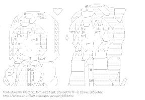 [AA]Akaza Akari & Yoshikawa Chinatsu Stuffed-animal suit (Yuruyuri)
