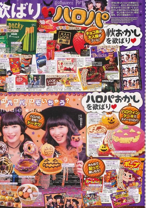 Okamoto_Natsumi_Nicola_magazine_05