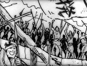 Band of Ninja - 06