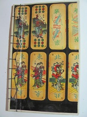 Japanese stab binding book front 1