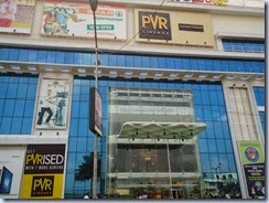 PVR in elements mall