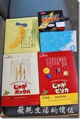 日本北九州-伴手禮
