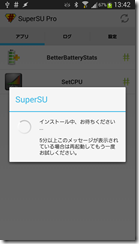 device-2014-12-28-134211