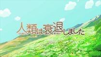 Jinrui wa Suitai Shimashita - OP - Large 01