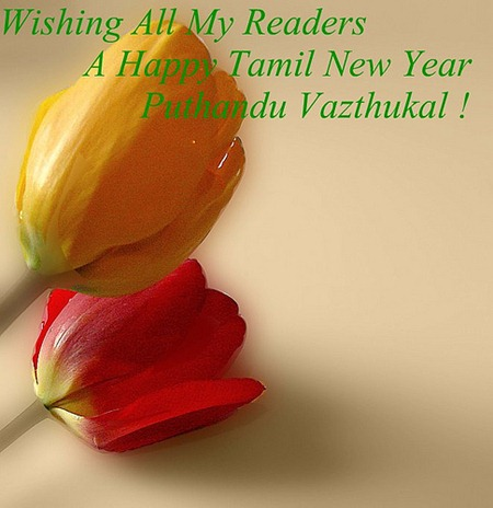 happy tamil puthandu vazhthugal 2012