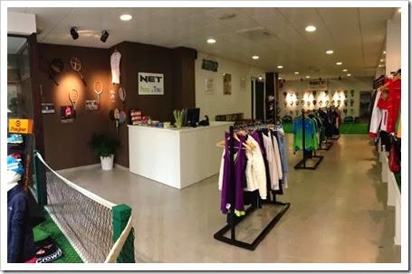 Tienda y Museo: Net Pádel & Tenis en Martos, Jaén. Mucho más que una tienda.