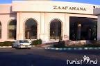 Фото 5 Royal Zaafarana