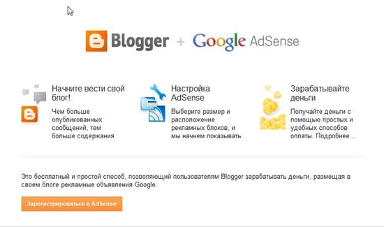 Mobile adsense blogspot
