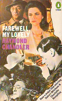 chandler_lovely1978